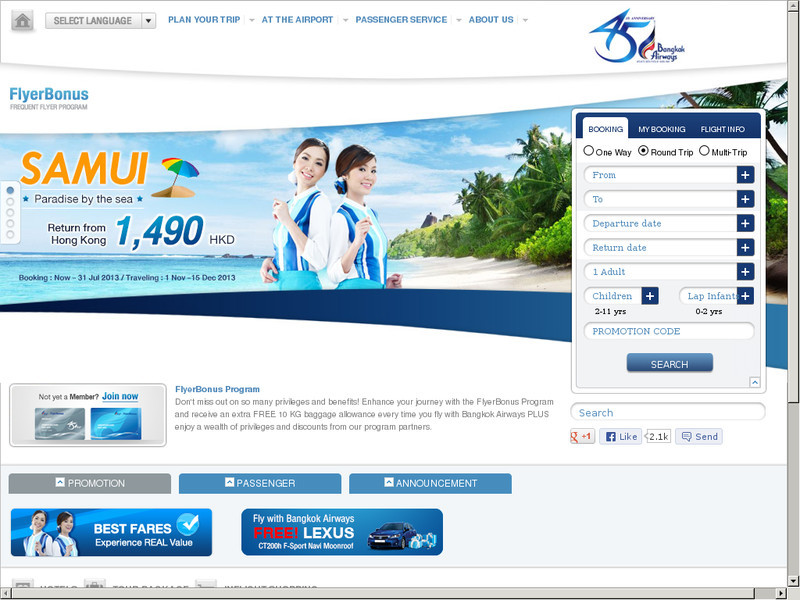 best Website for airline tickets