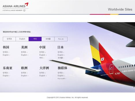 flight websites